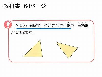 s-140607 (4)