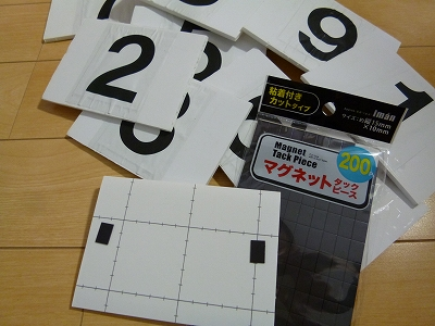 s-P1050048